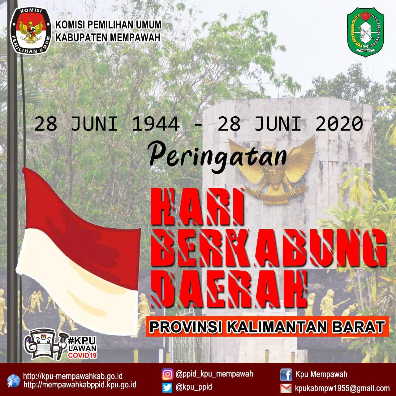 Hari Berkabung Daerah Provinsi Kalbar